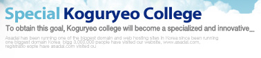 Special Koguryeo College To obtain this oal, Koguryeo college will become a specialized and innovative...