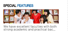 Special Features We have excellent faculties with both  strong academic and practical bac...